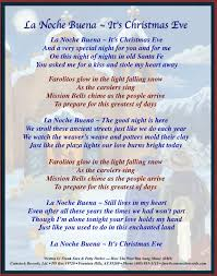 New Lyrics La Noche Buena It S In New Mexico S Enchanted Land