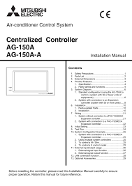 ag150 installation manual wt05368x08 mitsubishi electric