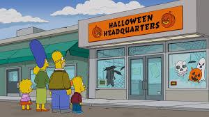 spirit halloween headquarters halloween headquarters simpsons wiki fandom powered by wikia