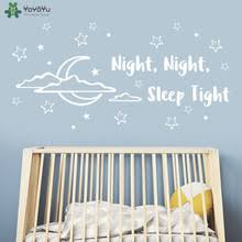baby room wall decals quotes promotion shop for promotional baby