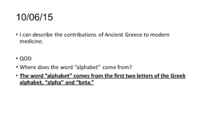 ss 6 w 3 5 u00267 our alphabet grew out of the one the greeks used