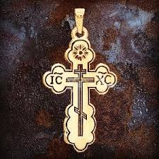 51 best orthodox crosses images on pinterest accessories