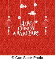 New Year Decoration Vector vector illustration of chinese new year decorative elements
