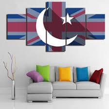 Islamic Home Decor Uk Islamic Wall Frames Online Islamic Wall Art Frames For Sale