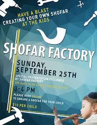 shofar factory shofar factory chabad israel center of the east side