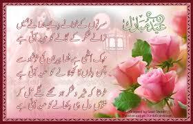 wedding quotes urdu wedding invitation card shayari in urdu wedding invitation ideas