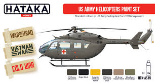 us army helicopters paint set hataka
