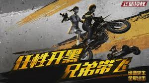 pubg mobile watch the trailers for the two versions of pubg headed to mobile