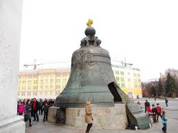 tsar bell the largest bell in the world youtube