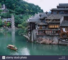fengfeng old castle tuojiang river hunan province china stock