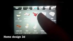 Home Design 3d Gold App Review by Home Design 3d For Iphone And Ipod Touch Youtube