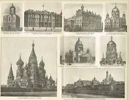 russische architektur tafel russische architektur basiliuskathedrale kreml 1895 orig