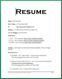 resume format for freshers microsoft word 2007 simple resume format for freshers in ms word listmachinepro com
