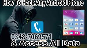 how to hack any on android how to hack any android phone with small android app computer