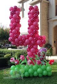 Balloon Decoration At Home Balloon Decoration Ideas At Home Home Ideas Home Decor Ideas