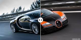 bugatti vs chiron vs veyron gs vitesse