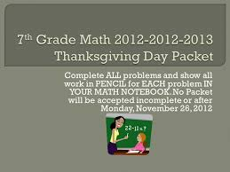 7th grade math thanksgiving day packet ppt