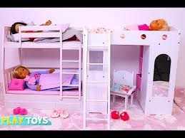 Baby Doll Bunk Bed Bedroom House Toy Play Doll Wardrobe Closet And - Dolls bunk bed