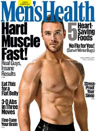 matt bean comes home again to men u0027s health u201cmagazines have been