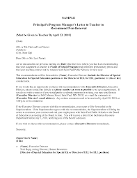 recommendation letter for teaching position example