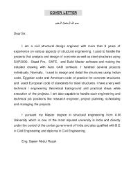 Senior Civil Engineer Resume Sample Civil Engineer Resume Doc Virtren Com