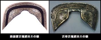 viking mat駻iel de bureau 256 海から来た大王 西都 古市 pentacross 古代 ペンタクロス文化