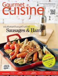 cuisiner magazine น ตยสาร gourmet cuisine ป ท 13 ฉบ บท 146 september 2012