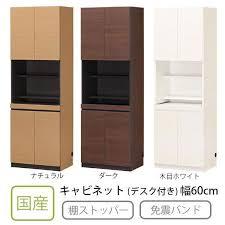Cd Storage Cabinet With Doors by Atom Style Rakuten Global Market Pc Desk High Type Bookshelf