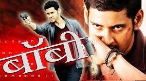 list of hindi dubbed movies of mahesh babu 16 starsunfolded