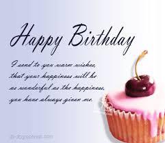 online ecards happy birthday cards for free happy birthday online