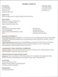 sample resumes for internships resume sample