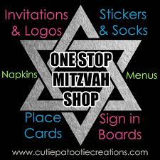 bar mitzvah sign in boards custom pillows with bat mitzvah logo planner party photo