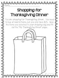shopping for thanksgiving dinner a math activity by blair peterson