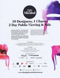 mercer interior design blog press