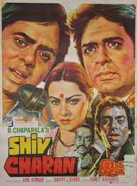 26 best bollywood posters images on pinterest bollywood posters