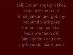 exo xoxo lirik lirik lagu exo black pearl youtube