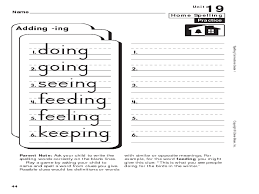 adding ing lesson plans u0026 worksheets reviewed by teachers