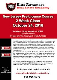 nj pre license 2 week real estate course