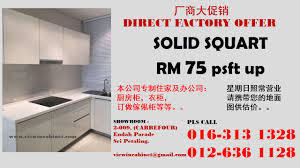 kitchen cabinets factory direct kitchen cabinet promotion price