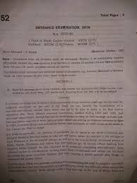 question paper of jnu entrance examination for m a modern history