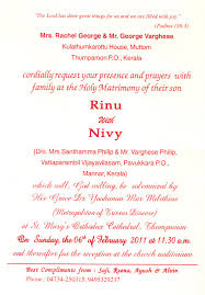 Muslim Marriage Invitation Card Matter In English Muslim Wedding Invitation Cards Kerala Broprahshow