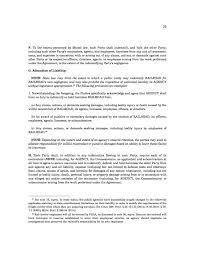doc585615 general partnership agreement sample termination letter