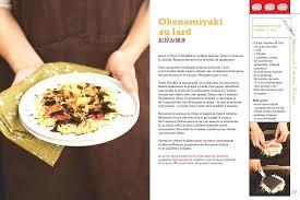 livre de cuisine fait maison le grand livre de cuisine le grand livre de la cuisine japonaise