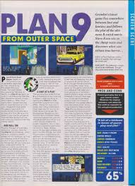 atari st plan 9 from outer space scans dump download