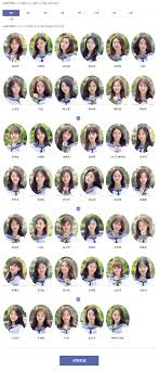 Vote Idol You Can Now Start Voting For Your Favorite Student On Idol School