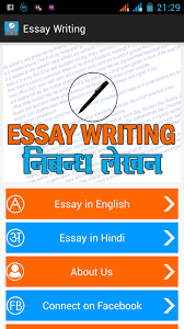 Resume Means In Hindi Easy Essay On Justice Delayed Is Justice Denied