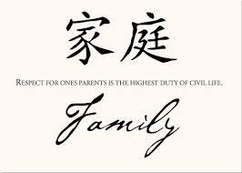 wedding quotes japanese 41 best family japanese tattoo images on japanese