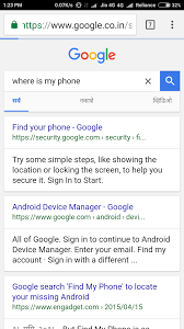 how to locate my android how to locate my android phone with mobile locator tool android