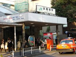 November Tokyo by File Musashi Sakai Eki Tokyo Jpg Wikipedia