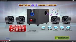 home theater images intex 4 1 home theatre youtube